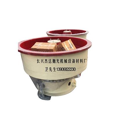 600升台湾型振动研磨机